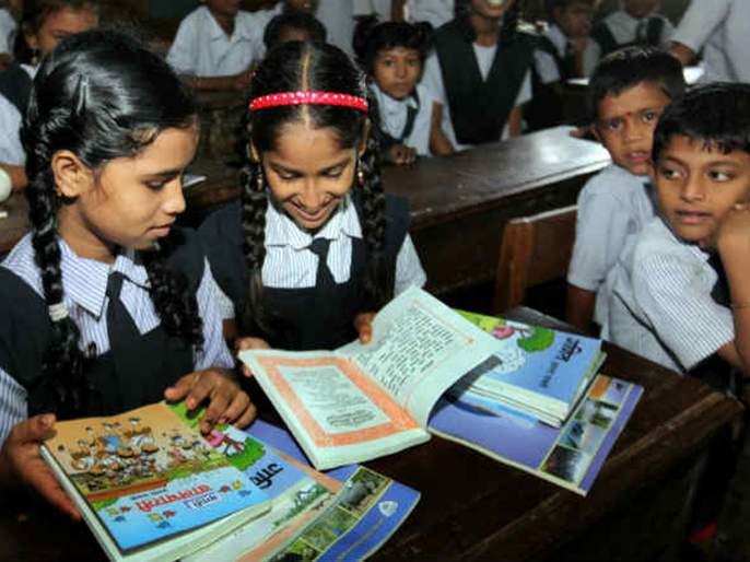 If do not teach Marathi subjects in schools, you will face a penalty of one lakh vrd   शाळांमध्ये आता मराठी विषय न शिकवल्यास होणार एक लाखाचा दंड