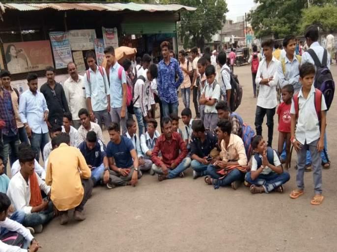 Students' agitation for not getting ST passes | एस.टी.च्या पासेस् मिळत नसल्याने मुक्ताईनगरला विद्यार्थ्यांचे आंदोलन