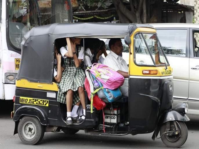 The rickshaw is not recognized as a 'school bus' | रिक्षाला 'स्कूल बस' म्हणून मान्यता नाही