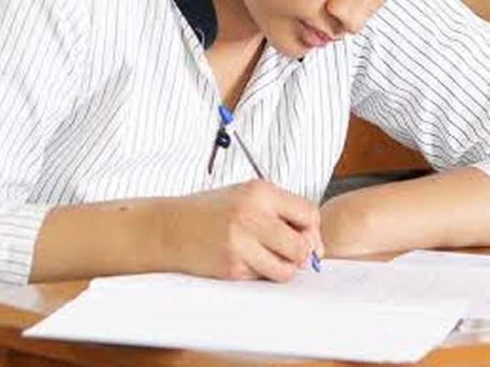 incorrect question in the XII examination; Students will get two marks   बारावीच्या पुरवणी परीक्षेतील चुकीच्या प्रश्नामुळे होणारे नुकसान टळले; विद्यार्थ्यांना मिळणार दोन गुण