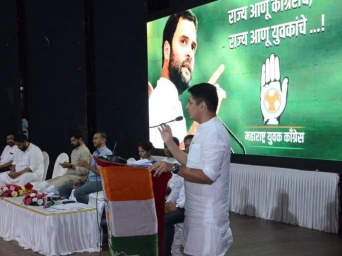 From the list of star campaigners, Congress party chief Satyajit Tambe omiy by commitee | काँग्रेसने स्टार प्रचारकांच्या यादीतून युवक प्रदेशाध्यक्ष सत्यजीत तांबेंना डावलले