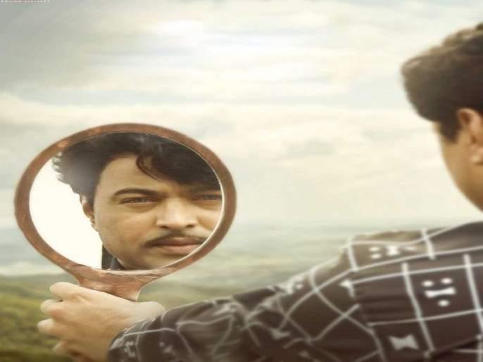 '... aani Dr. Kashinath Ghanekar's Teaser Release | '…आणि डॉ. काशिनाथ घाणेकर'चा टीझर रिलीज
