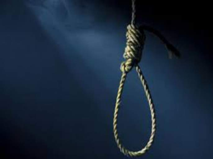 Married women suicide after suffering from tortured | सासरच्या त्रासाला कंटाळून विवाहितेची आत्महत्या