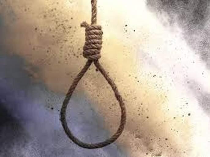 Suicide of married women; Crime against all four! | विवाहितेची गळफास घेऊन आत्महत्या; चौघांविरुद्ध गुन्हा!