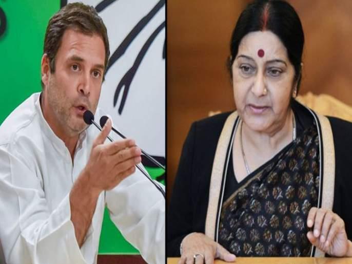 Rahul Gandhi Should Not Cross Limit, Says Sushma Swaraj | राहुलजी, मर्यादा राखून बोला, सुषमा यांची संतप्त प्रतिक्रिया