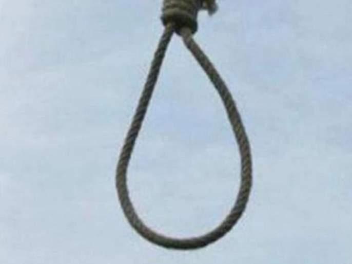 Young woman suicides due to love triangle in Nagpur | नागपुरात प्रेमातील त्रिकोणामुळे युवतीची आत्महत्या