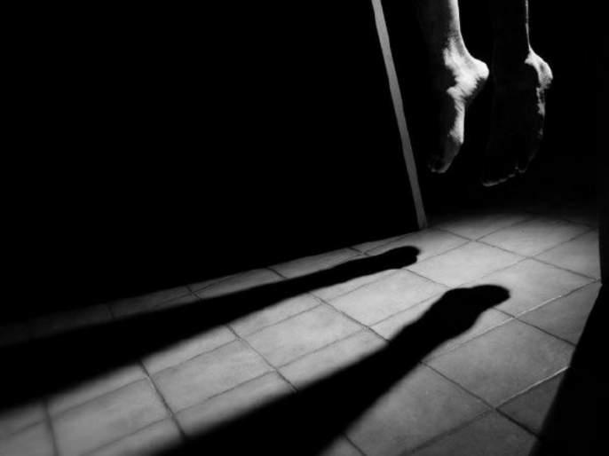 Sorry Dad, I'm going to mother !; The girl's suicide in Lanza | सॉरी पप्पा, मी आईकडे जातोय!; लांजातील तरूणाची आत्महत्या