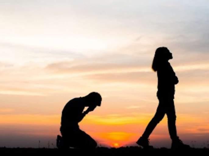 young men committed suicide after girlfriend refuse to marry | अंत्यसंस्काराला गर्लफ्रेंडला बोलवा, असेसांगत त्याने केली आत्महत्या