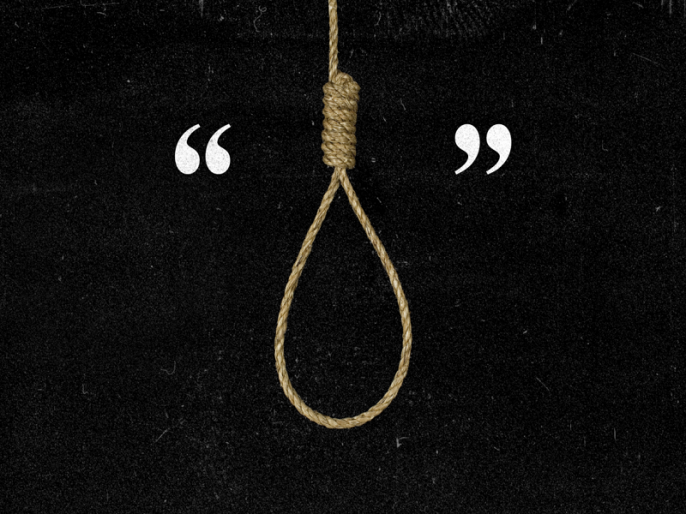 ATM van robbery committed suicide ... | एटीएमची व्हॅन लुटणाऱ्या आरोपीची आत्महत्या...