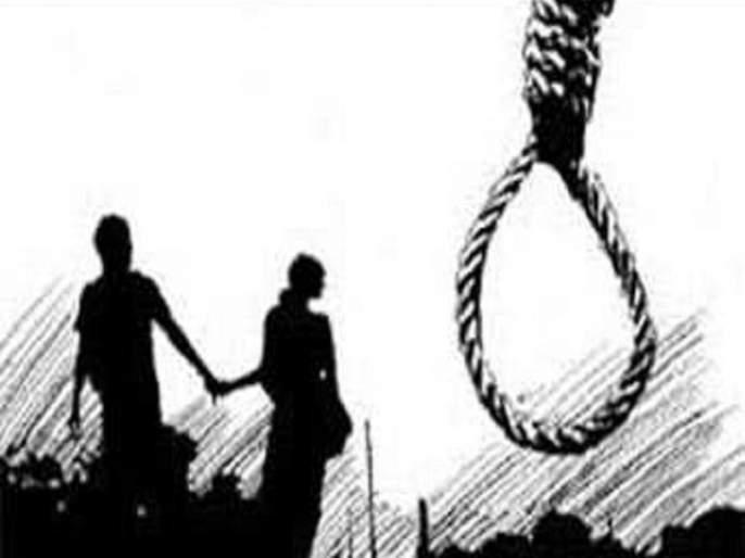 Breaking; Suicide at Sohale due to love affair | Breaking; प्रेमप्रकरणातून सोहाळे येथे दोघांची गळफास घेऊन आत्महत्या