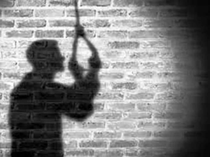 Two youths commit suicide due to tension in Nagpur   नागपुरात तणावातून दोघा युवकांची आत्महत्या