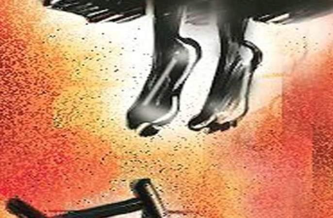 Suicide committed by newlyweds women in Akola   पायगुण चांगला नसल्याचे टोमणे; नवविवाहितेने केली आत्महत्या