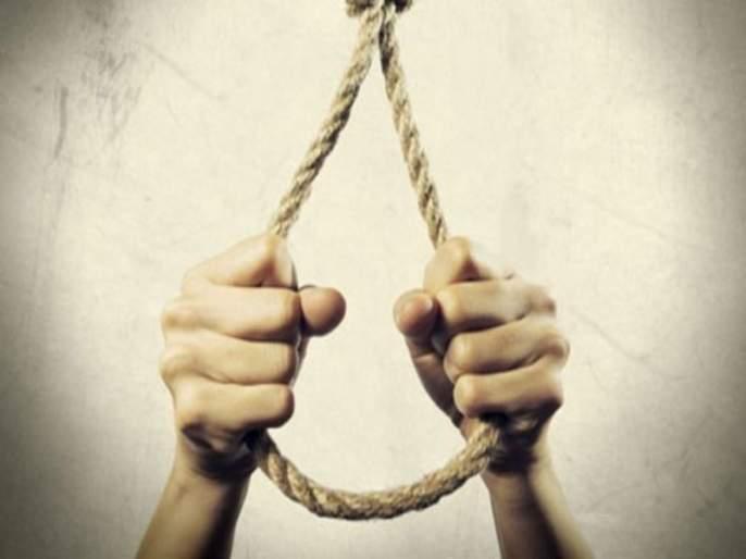 Shocking! Woman commits suicide by not getting bed | धक्कादायक! उपचारासाठी मिळाला नाही बेड, कोरोनाबाधित महिलेने आत्महत्या करत जीवन संपवलं