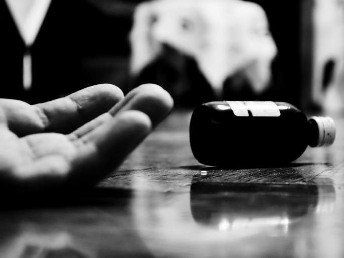suicides of maid over stealing charges in Parali | चोरीचा आरोप जिव्हारी लागल्याने मोलकरणीची आत्महत्या