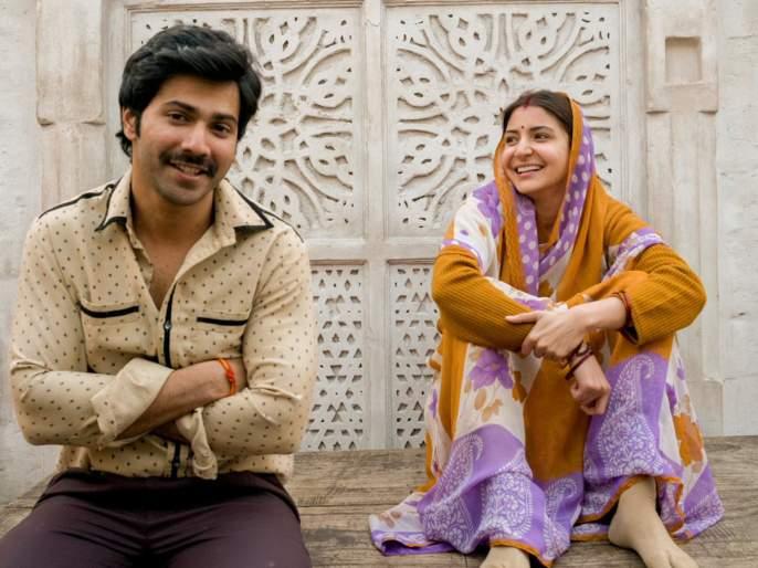 Varun-Anushka's first look in 'Sui Thaaga'   'सुई धागा' चित्रपटातील वरुण-अनुष्काचा ग्रामीण लूक