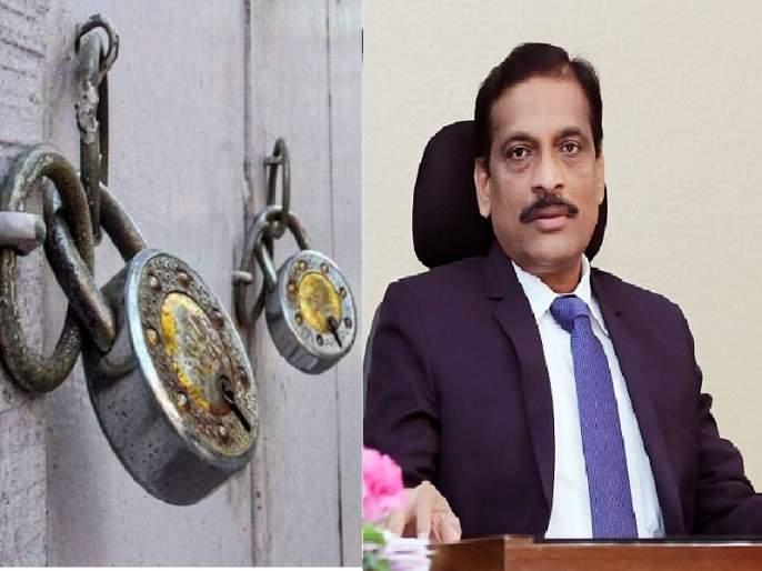 Whether to lockdown in Aurangabad will be decided only after the meeting; Important revelation from the Collector sunil Chavhan   औरंगाबादमध्ये लॉकडाऊन करायचा का हे बैठकीनंतरच ठरेल;जिल्हाधिकाऱ्यांकडून महत्त्वाचा खुलासा