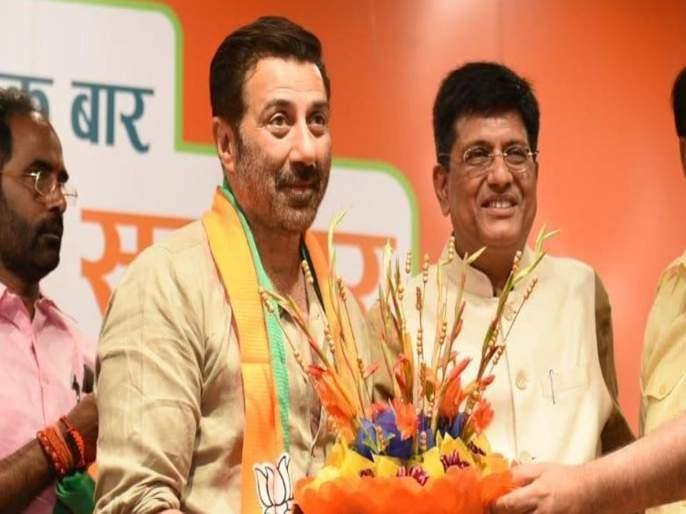 Sunny Deol Joining BJP Inspires Hilarious Twitter Memes | सनी देओलने भाजपात प्रवेश केल्यानंतर सोशल मीडियावर उडवली जातेय त्याची खिल्ली