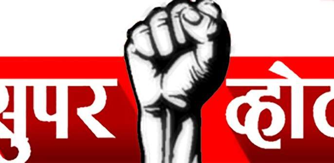 Vidhan sabha 2019: Shivsena's plan may not be worked in Washim | vidhan sabha 2019 : सेनेच्या मनसुब्यावर पाणी फेरले जाण्याची शक्यता