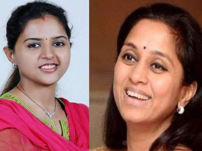 Seven former MPs resume 'MP'; Politics of the establishment | सात माजी खासदारांची मुले पुन्हा 'खासदार'; प्रस्थापितांचेच राजकारण