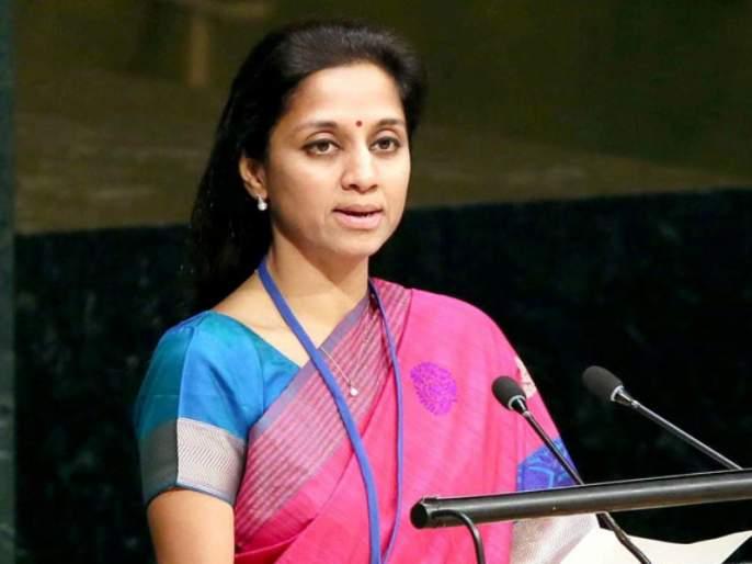 BJP person ! Baramati is ours .. Do not look : Supriya Sule   भाजपवाल्यानों.! बारामती आमची आहे..तिच्यावर वाकडी नजर नको : सुप्रिया सुळे