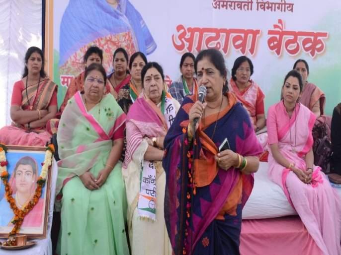 NCP's platform for giving justice to women - Surekha Thackeray   राष्ट्रवादी काँग्रेस महिलांना न्याय देणारे व्यासपीठ -सुरेखा ठाकरे