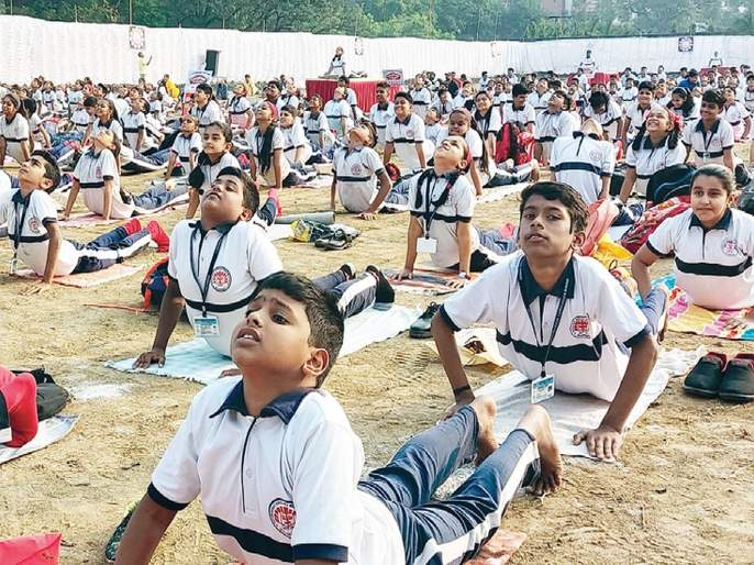 One hundred and nine thousand Surya Namaskars by the students | विद्यार्थ्यांनी घातले एक लाख नऊ हजार सूर्यनमस्कार