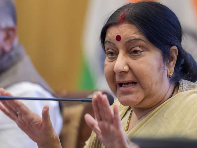 """There is no death of a Pakistani soldier in Air Strike, but the fact is that the truth is the truth."" sushma swaraj | 'एअर स्ट्राईकमध्ये एकाही पाकिस्तानी सैनिकाचा मृत्यू नाही', पाक म्हणाला..."