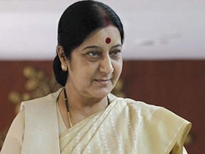 sushma swaraj denies her appointment as andhra pradesh governor | आंध्र प्रदेशच्या राज्यपाल झाल्याच्या वृत्ताचं सुषमा स्वराजांकडून खंडन, म्हणाल्या...