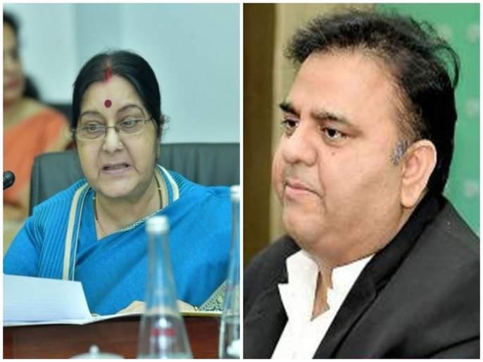 sushma swaraj and pak minister words war on twitter | हिंदू मुलींच्या अपहरणावरुन सुषमा स्वराज आणि पाकमंत्र्यामध्ये ट्विटरवर शाब्दिक युद्ध