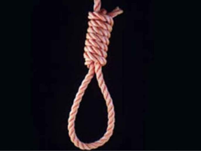 old man commit Suicide | वृद्धाची गळफास घेऊन आत्महत्या