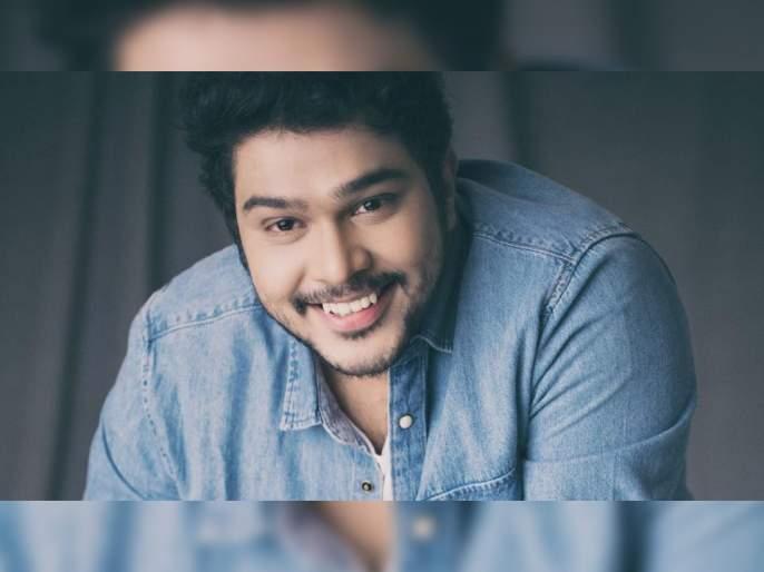Suyash tikal doing web series | मालिकेनंतर आता वेबसीरिजमध्ये दिसणार हा' मराठी अभिनेता