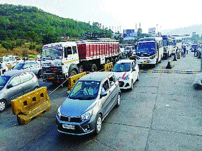 slow down on the first day of the fastag in the state | फास्टॅगचा पहिल्याच दिवशी राज्यात फज्जा