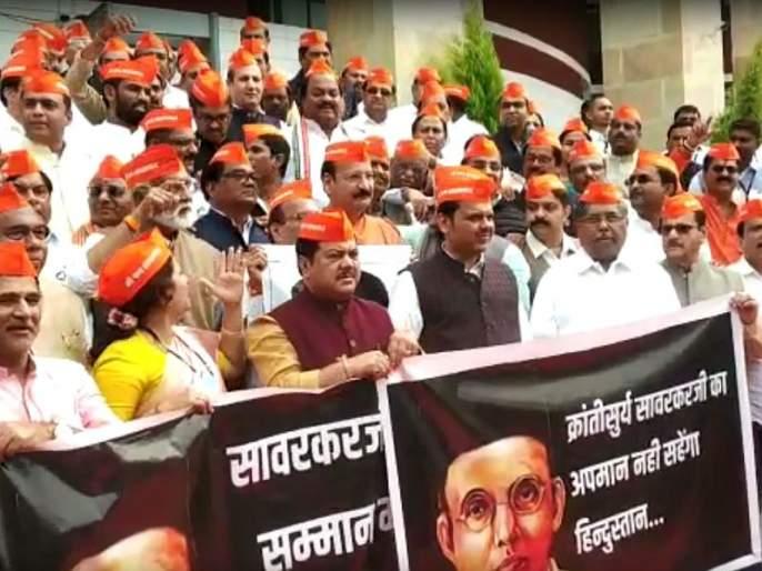 Rahul Gandhi apologizes ... BJP MLA aggressively saying 'I am Savarkar' in nagpur assembly session | राहुल गांधी माफी मांगो... 'मी सावरकर' म्हणत विधानसभेत भाजपा आमदार आक्रमक