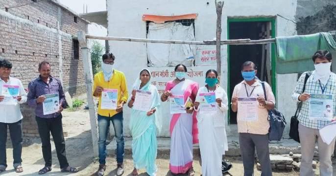 Registration of more than 2,000 persons from outside Wardha district started | Coronavirus in Wardha; वर्धा जिल्ह्यात बाहेरून आलेल्या २ हजारांहून अधिक व्यक्तींची नोंदणी सुरू