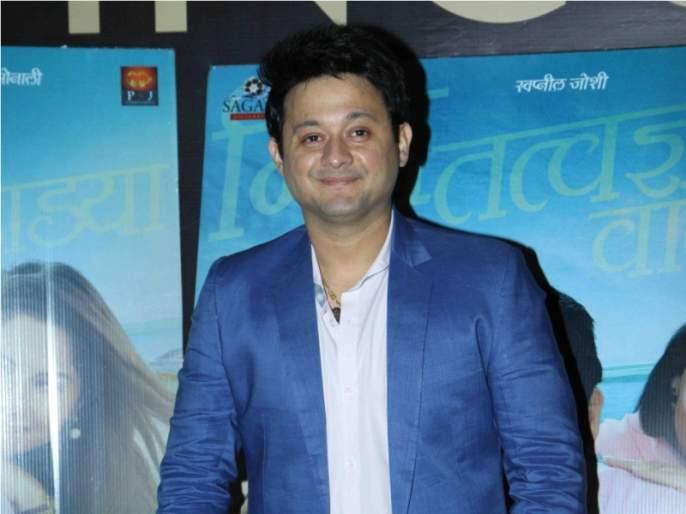 Swapnil Joshi says, 'Mi Pan Sachin' | स्वप्नील जोशी म्हणतोय, 'मी पण सचिन'