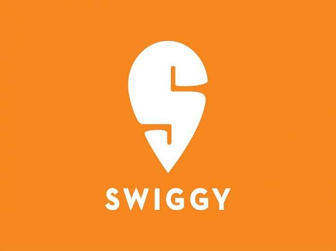 Swiggy will give 3 lakh jobs in a year and a half | स्विगी देणार दीड वर्षामध्ये ३ लाख रोजगार