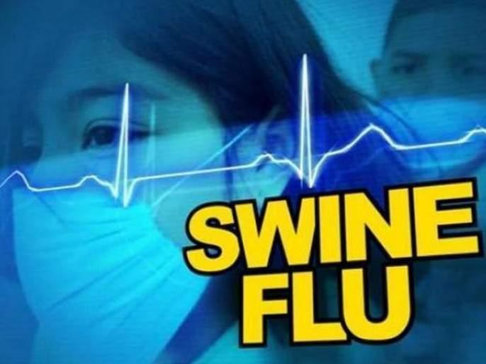 Coronavirus: Shocking! Swine flu in Aurangabad with 'Corona' | Coronavirus : धक्कादायक! 'कोरोना'बरोबर औरंगाबादेत 'स्वाईन फ्लू'चा शिरकाव