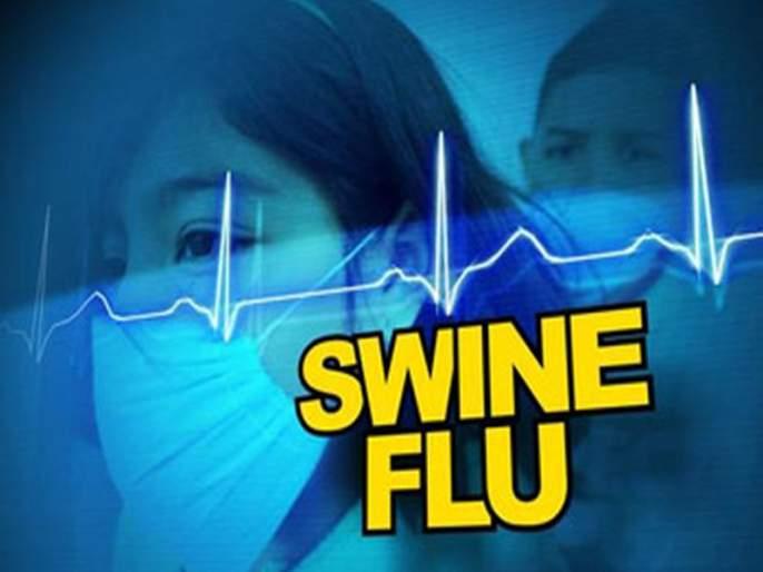 Swine flu claims 156 people across the state Public Health Department Information | राज्यभरात स्वाइन फ्लूचे १५६ बळी; सार्वजनिक आरोग्य विभागाची माहिती