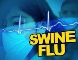 The risk of swine flu persists; Vaccines are not available even after the end of April | स्वाइन फ्लूचा धोका कायम; एप्रिल संपला तरी लस उपलब्ध नाहीत