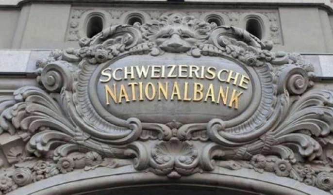 The government will get the funds from unused Swiss accounts | वापरात नसलेल्या स्विस खात्यांतील रकमा मिळणार तेथील सरकारला
