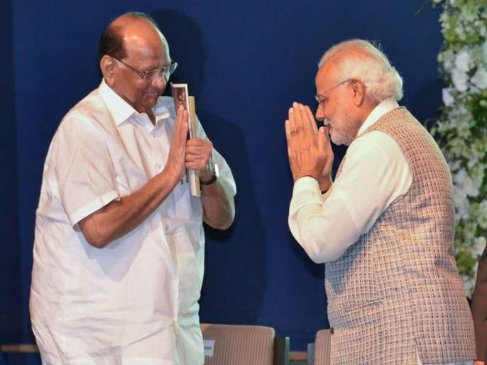 Maharashtra Government: Sharad pawar and PM narendra modi will meet today at 12.30 pm; Why? | महाराष्ट्रात गोंधळ, दिल्लीत भेटी; नेमके चाललेय काय? दुपारी पवार-मोदी भेट