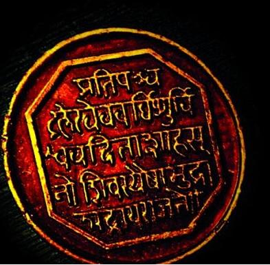 Marathi Official Language Day; In this world, I believe in Marathi! | मराठी राजभाषा दिन; एवढ्या जगात माय मानतो मराठी !