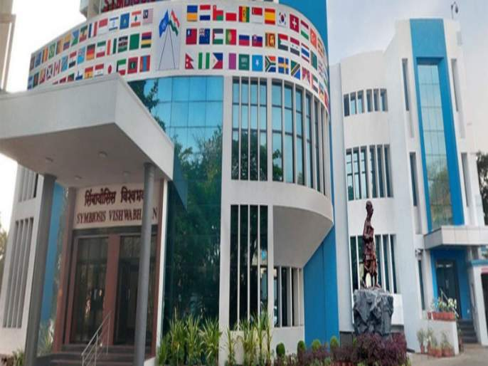 MIT, Symbiosis institute Interested moving in the Jammu and Kashmir | एमआयटी,सिंबायोसिस जम्मू-काश्मिरमध्ये जाण्यास इच्छुक