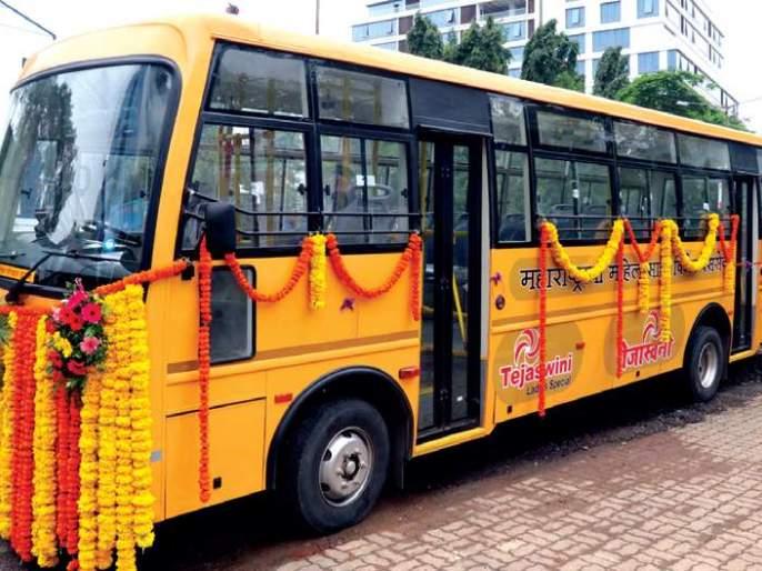 3 more Tejaswini buses on Thane roads; The inconvenience of female passengers will be eliminated   ठाण्याच्या रस्त्यांवर आणखी २० तेजस्विनी बस;महिला प्रवाशांची गैरसोय दूर होणार