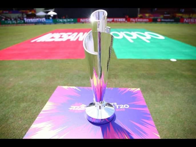Announcement of fate of T20 World Cup deferred till June 10 svg | IPL 2020 वर टांगती तलवार; आयसीसीच्या बैठकीत ट्वेंटी-20 वर्ल्ड कप संदर्भात घेतला महत्त्वाचा निर्णय!