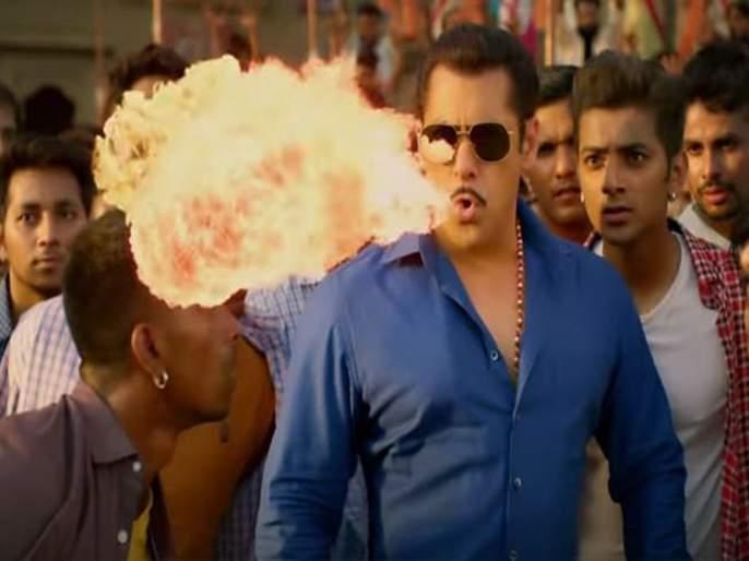 dabangg 3 salman khan song hud hud video sonakshi sinha sajid wajid prabhu deva   अरे बापरे...! सलमान खानच्या तोंडातून निघाली आग, व्हिडिओ होतोय व्हायरल