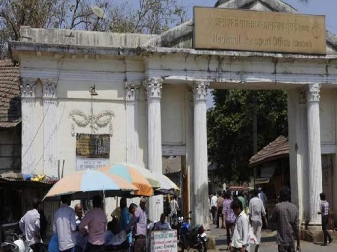 Fire Caught in Mumbai's Tardeo RTO Canteen | ताडदेव आरटीओला पुन्हा आग
