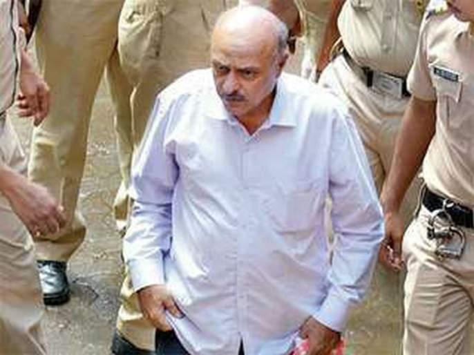 Mohammed Tahir Merchant, convicted in 1993 Mumbai blasts accused died | मुंबईतल्या 1993मधल्या बॉम्बस्फोटातील दोषी मोहम्मद ताहीर मर्चंटचा मृत्यू
