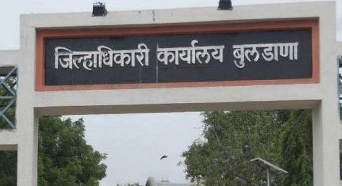 Buldana district gets five new tehsildars, three SDOs | बुलडाणा जिल्ह्याला मिळाले पाच नवे तहसिलदार, तीन एसडीओ