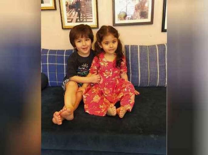 Kareena Kapoor shares picture of son Taimur Ali Khan with his cousin sister Inaaya Naumi Khemmu | तैमूरने बहीण इनायासोबत दिली अशी काही क्यूट पोज, फोटो पाहून तुमच्याही चेहऱ्यावर फुलेल हसू!